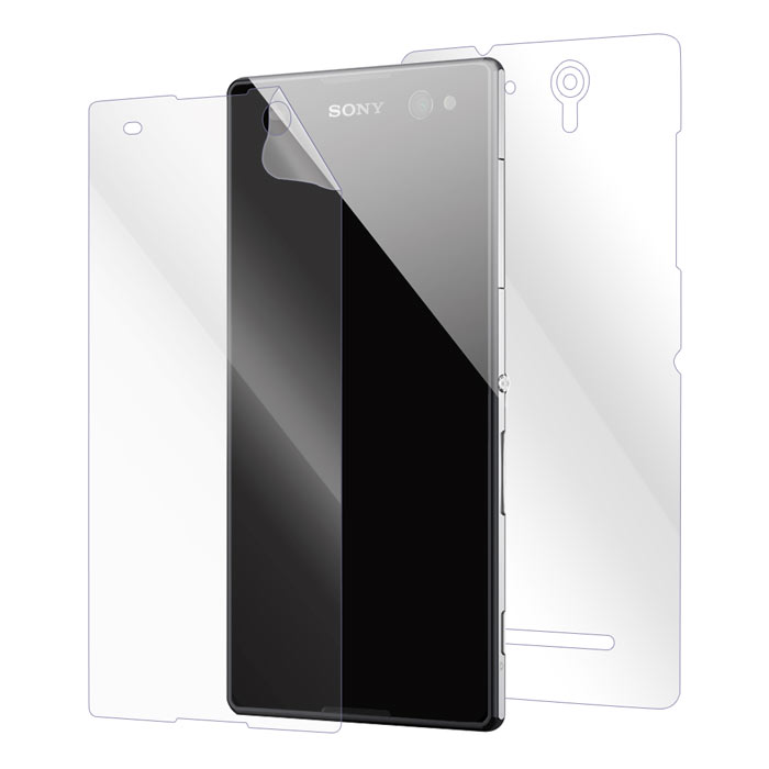 Sony xperia c3 screen protectors scratch guards gadgetshieldz india sony xperia c3 screen protector reheart Gallery